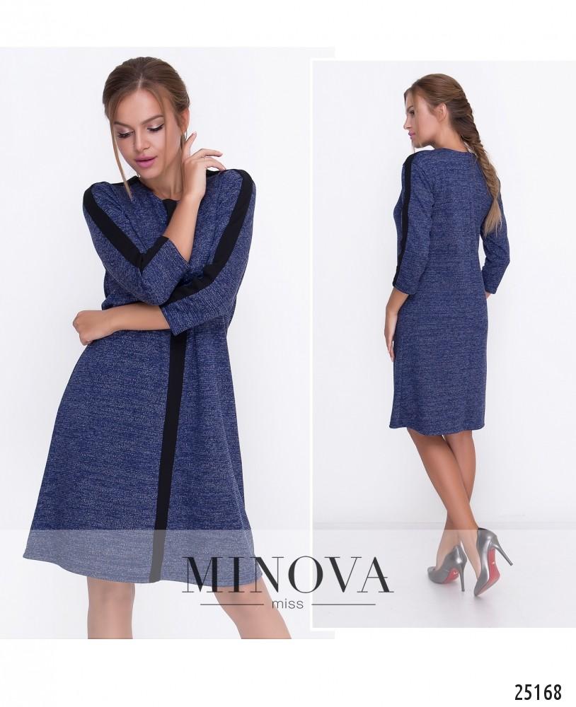 Платье №458-синий (sale)