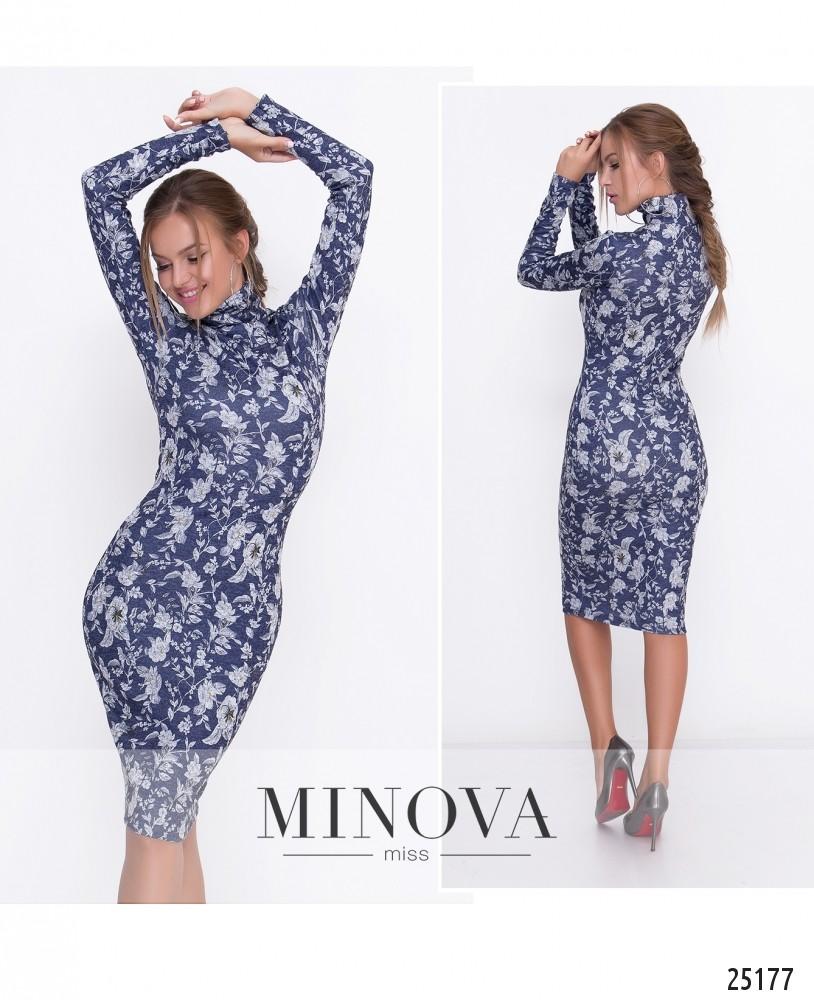 Платье №449-синий (sale)