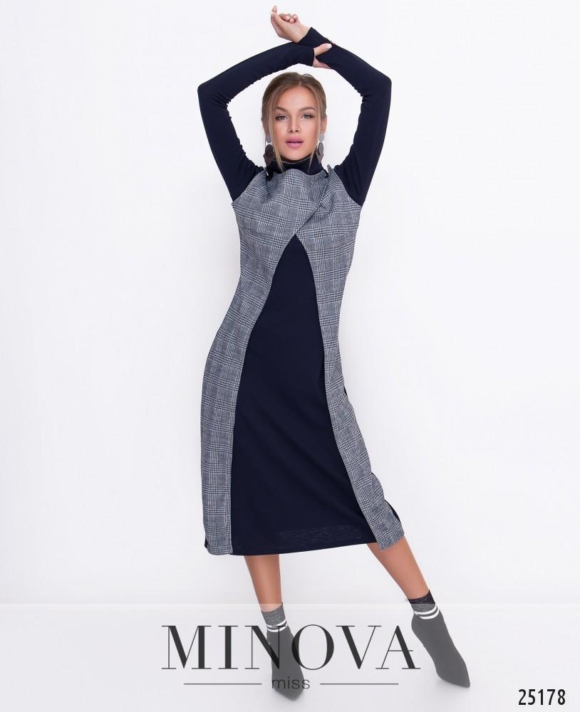 Платье №456-синий