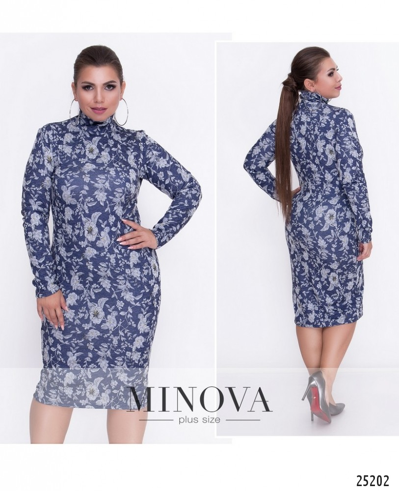 Платье №449А-синий (sale)