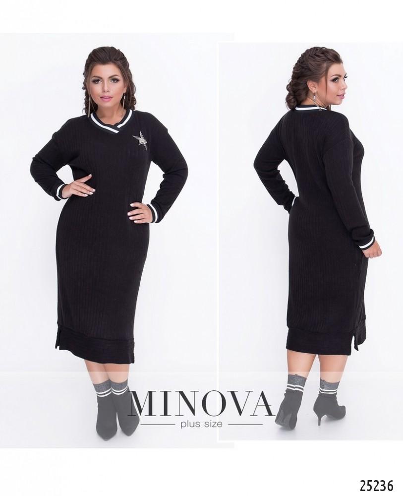 Платье №17-74-черный (sale)