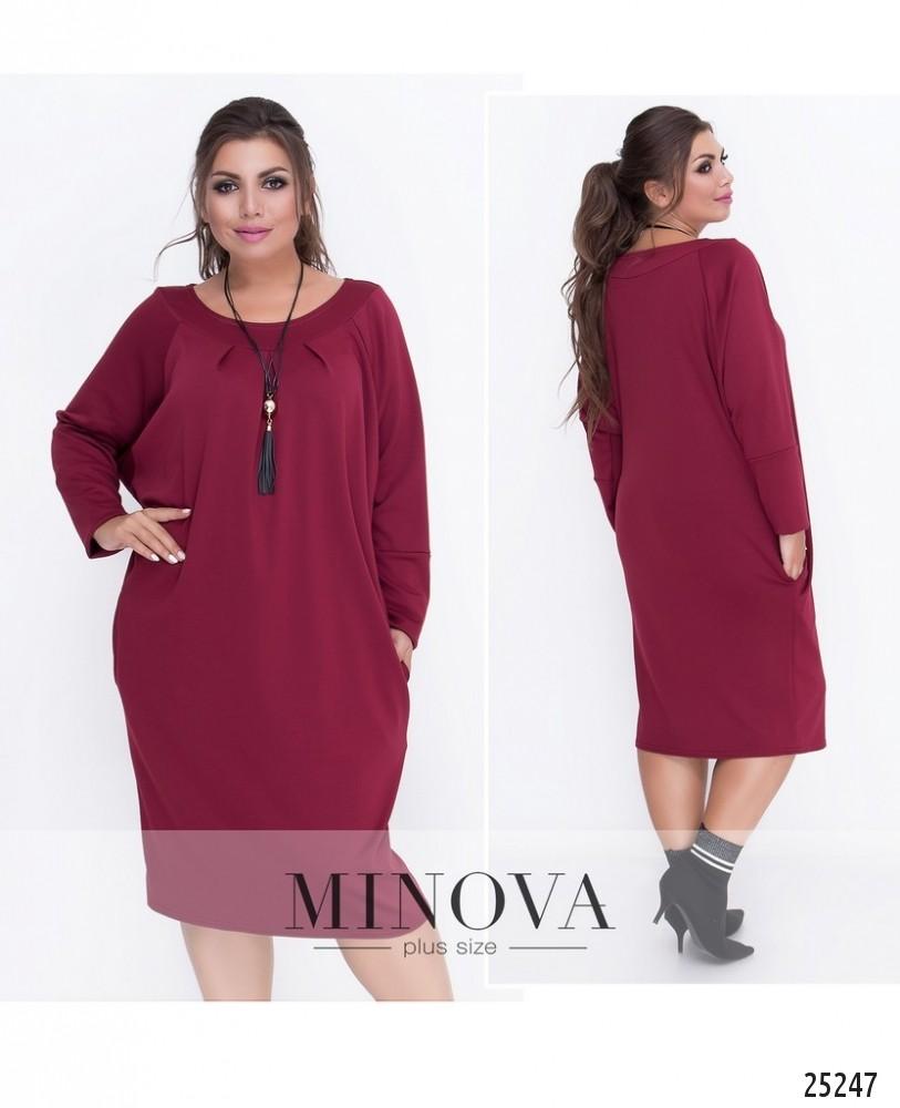 Платье №41107-бордо (sale)