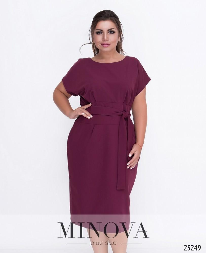 4ce4691f2c8 Платье №4155-марсала купить оптом и в розницу от производителя ...