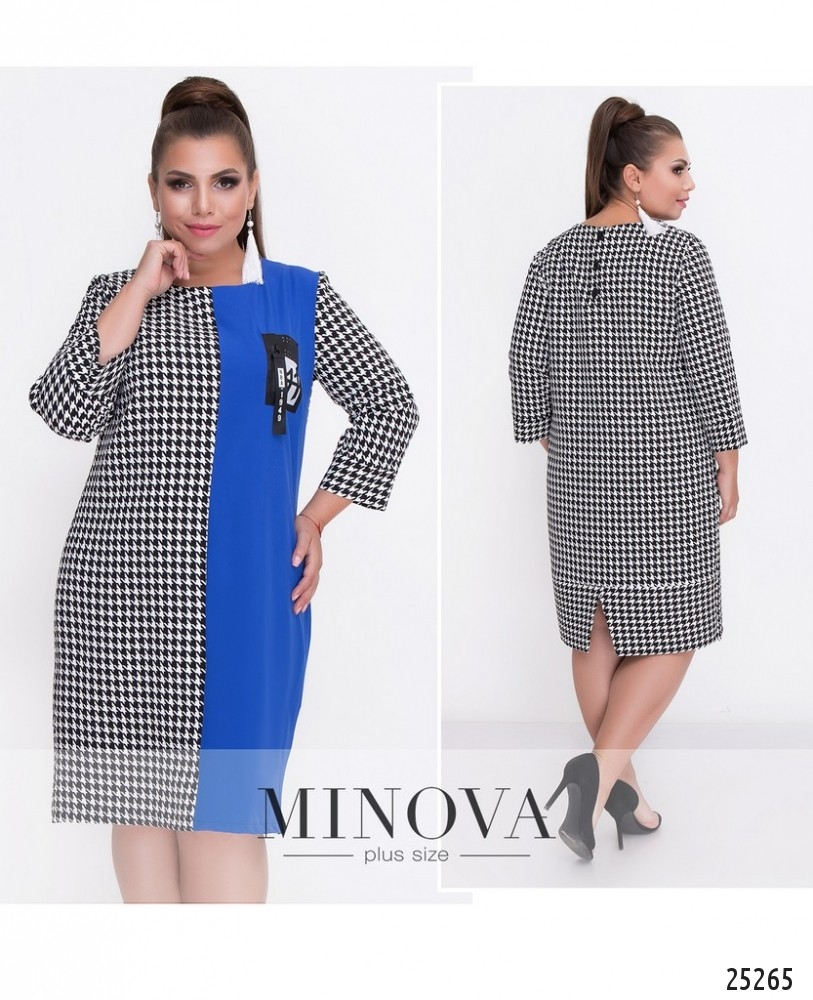 Платье №567-электрик (sale)