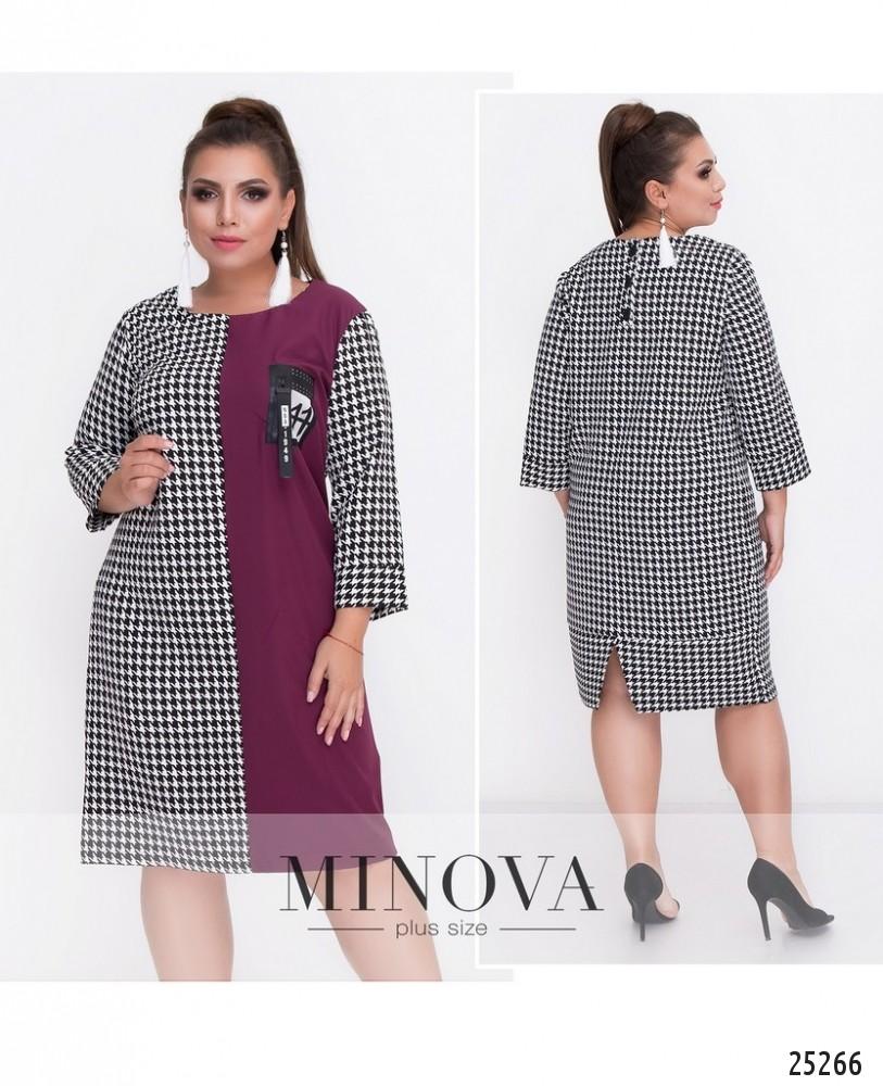 Платье №567-марсала (sale)