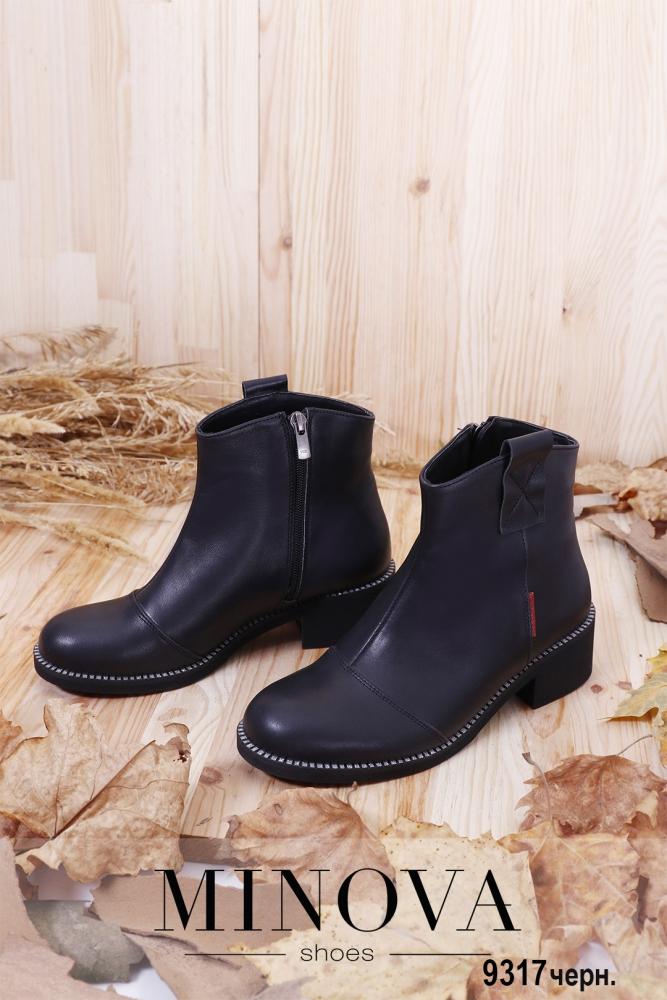 Ботинки ЦГ№9317-черный
