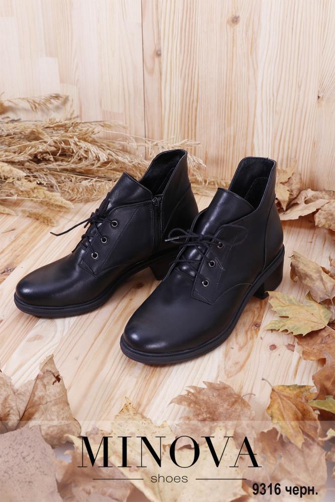 Ботинки ЦГ№9316-черный