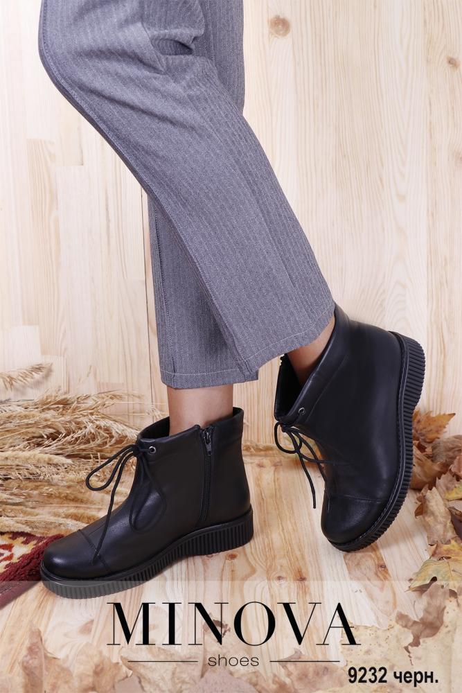 Ботинки ЦГ№9232-черный