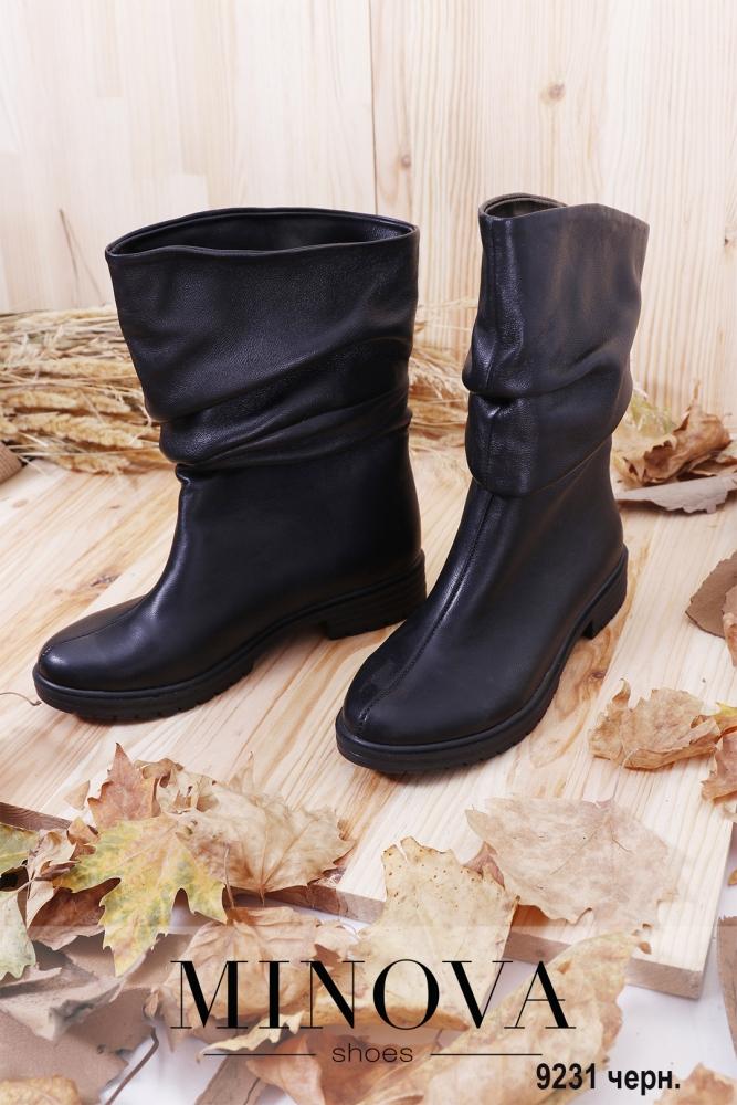 Ботинки ЦГ№9231-черный