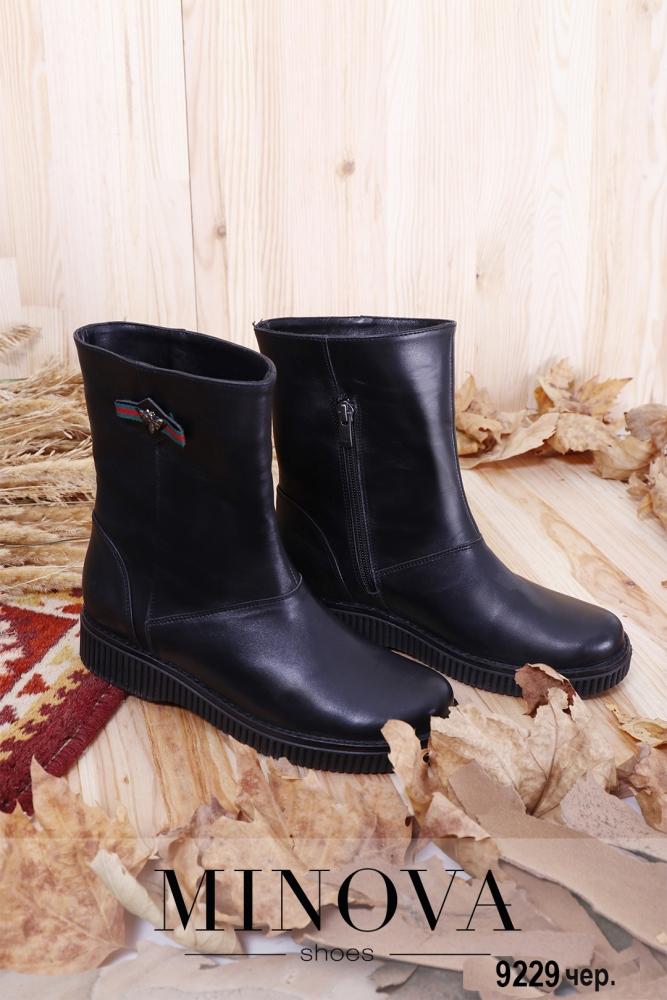Ботинки ЦГ№9229-черный