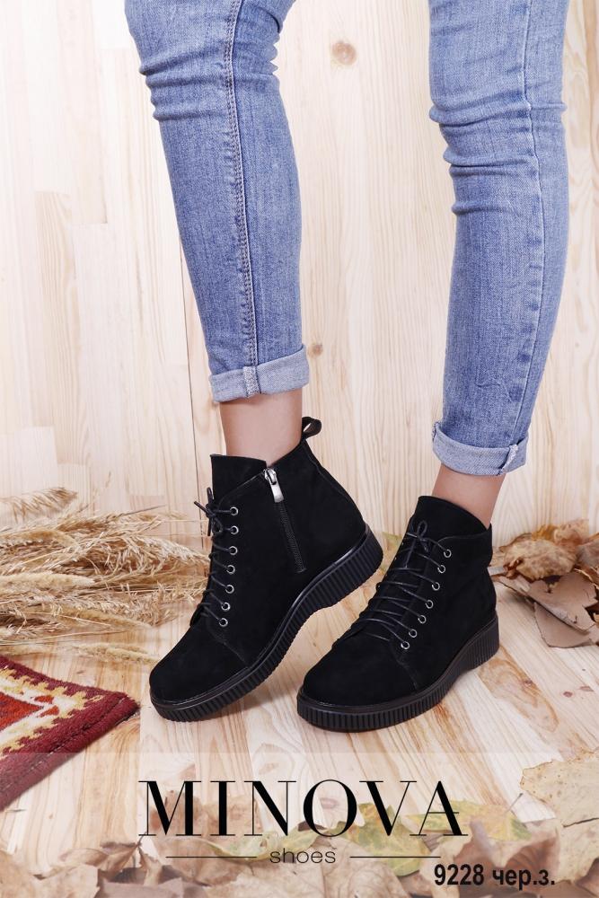 Ботинки ЦГ№9228-черный замш