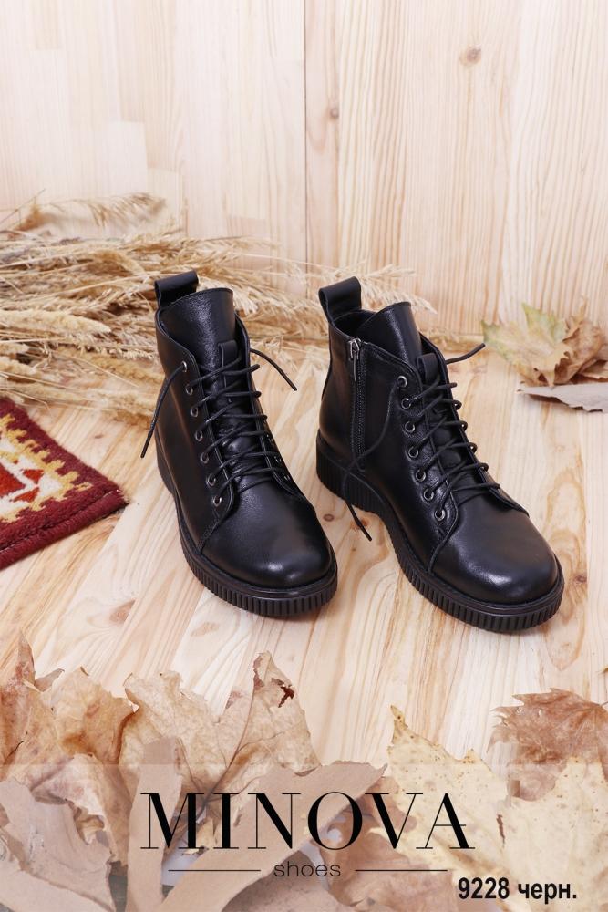Ботинки ЦГ№9228-черный