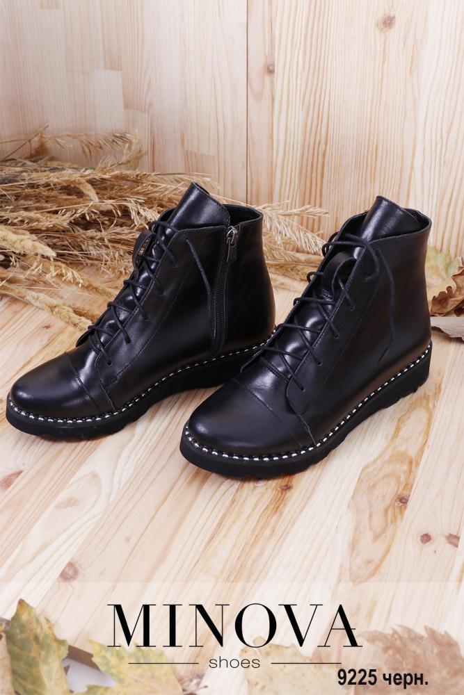 Ботинки ЦГ№9225-черный