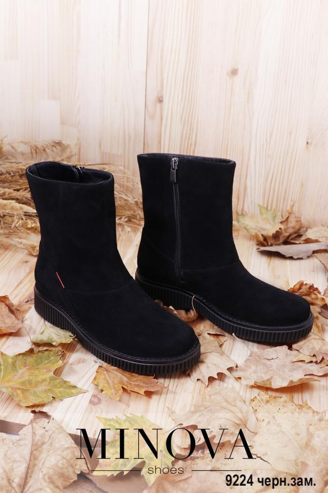 Ботинки ЦГ№9224-черный замш
