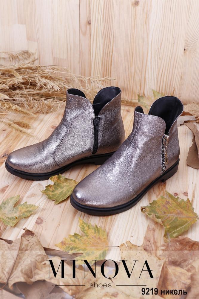 Ботинки ЦГ№9219-никель