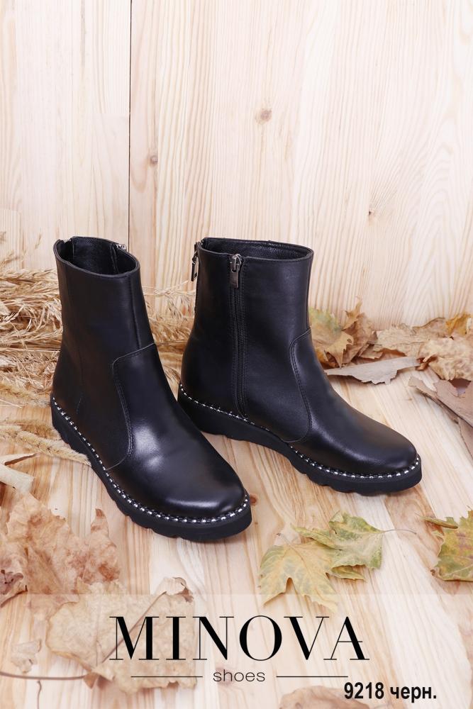 Ботинки ЦГ№9218-черный