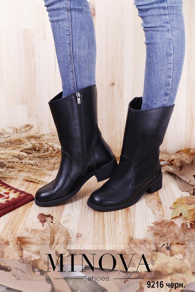 Ботинки ЦГ№9216-черный