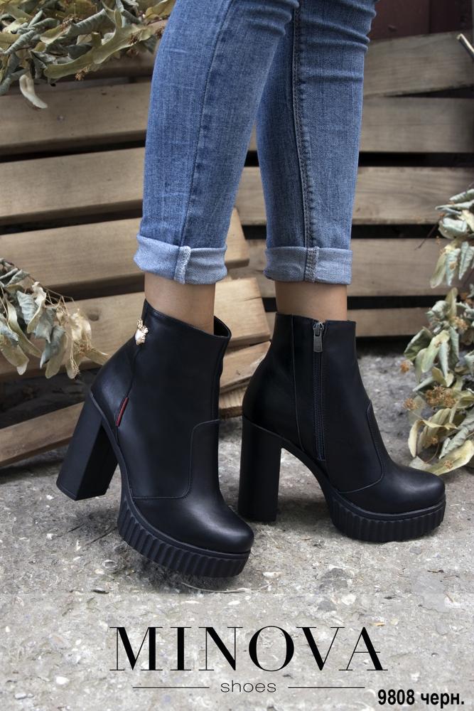 Ботинки ЦГ№9808-черный