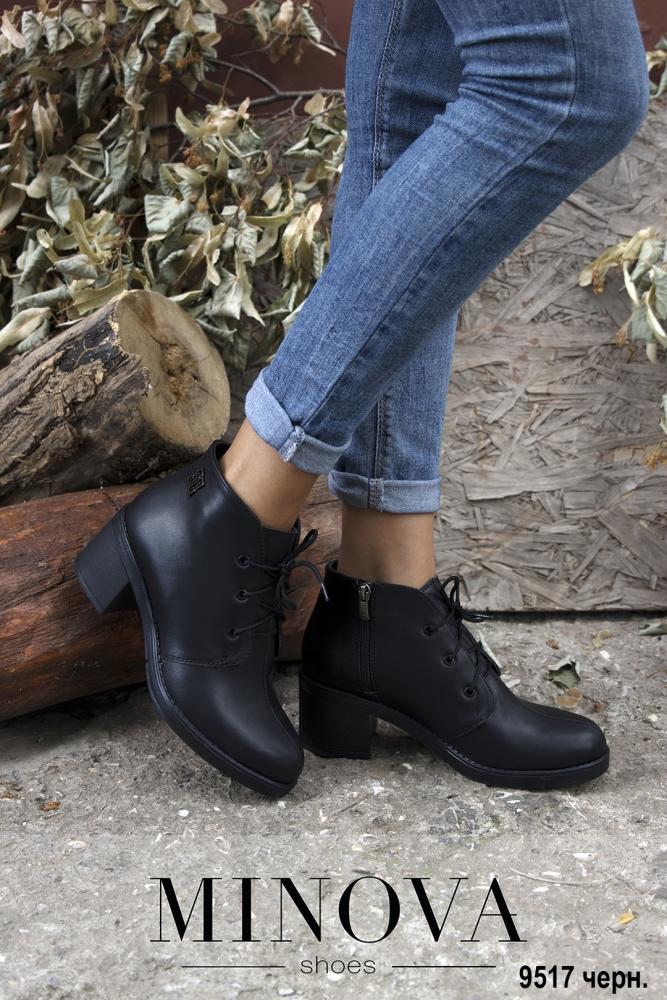 Ботинки ЦГ№9517-черный