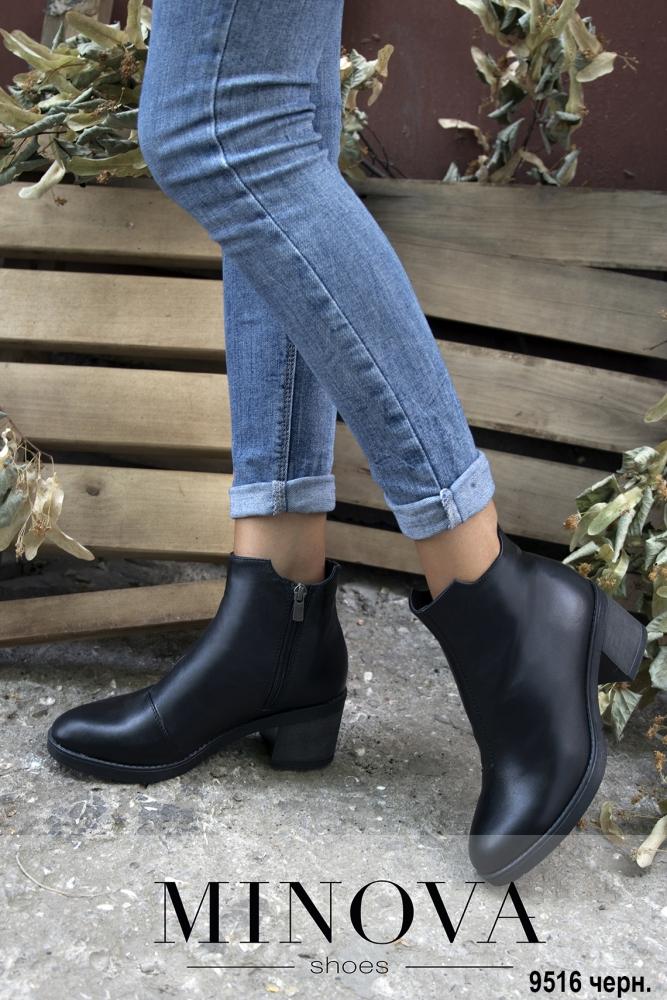 Ботинки ЦГ№9516-черный
