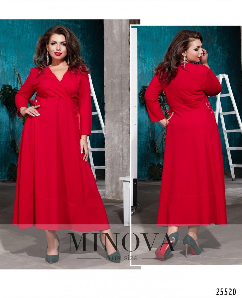 Платье №246-красный (sale)