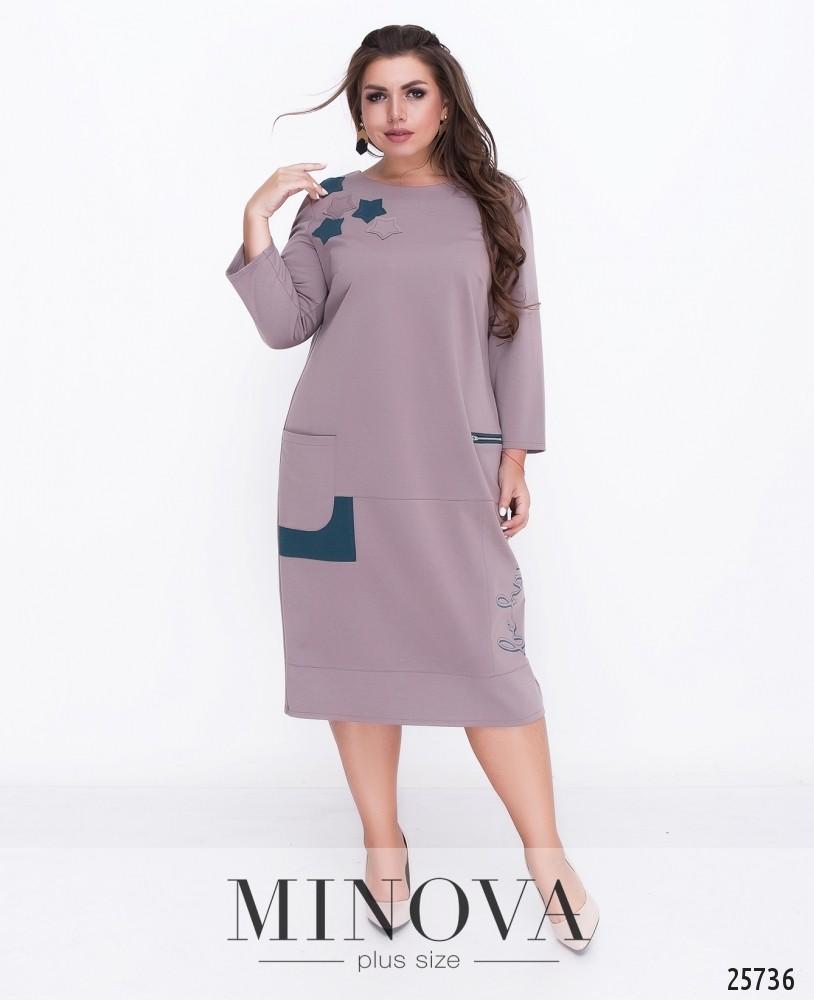 Платье №249-мокко