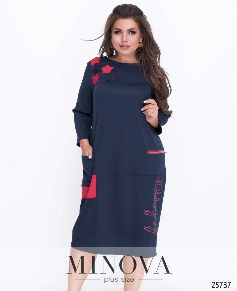 Платье №249-1-темно-синий