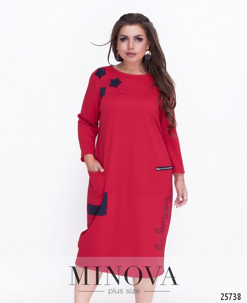 Платье №249-1-красный