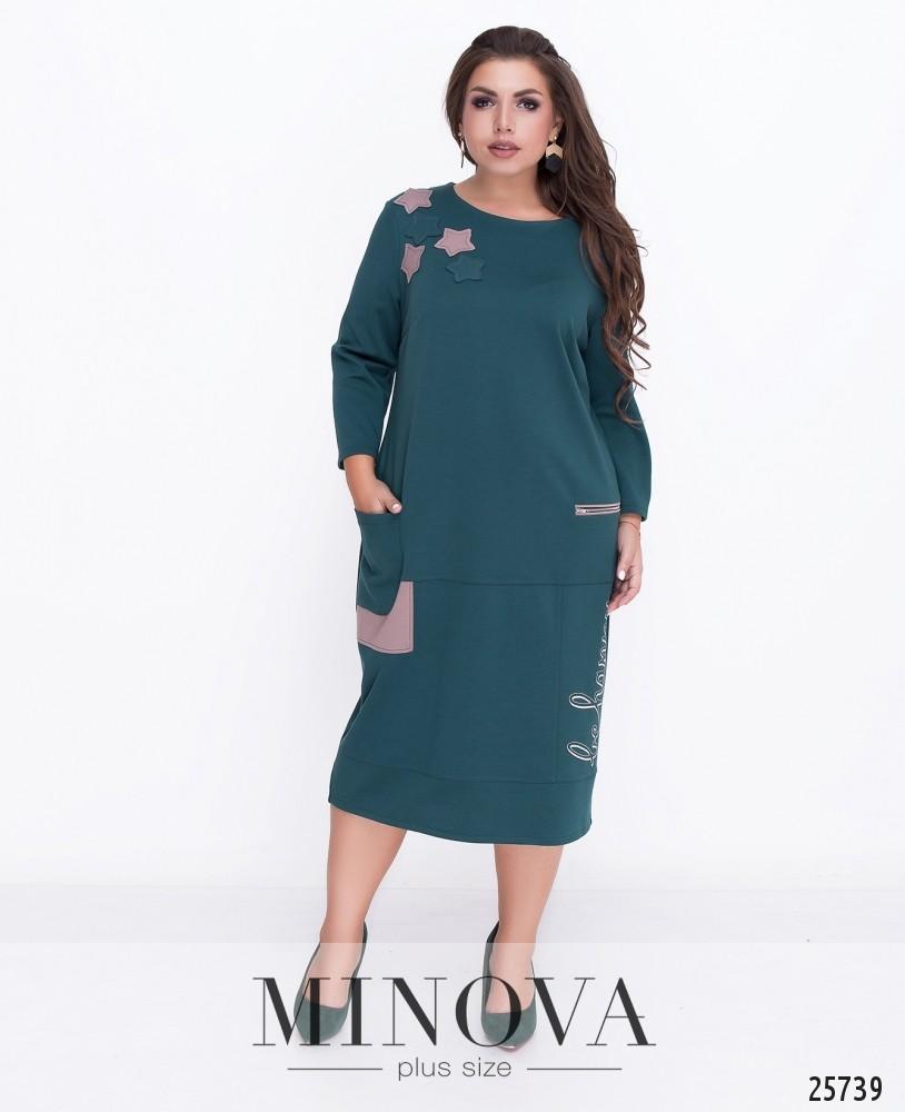 Платье №249-изумрудный