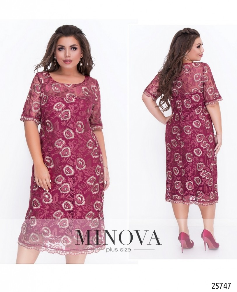 Платье №18-32-марсала (sale)