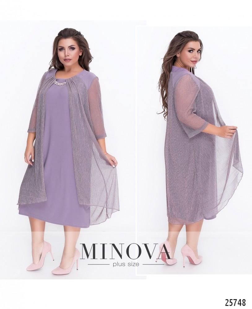 Платье №18-46-фреза (sale)
