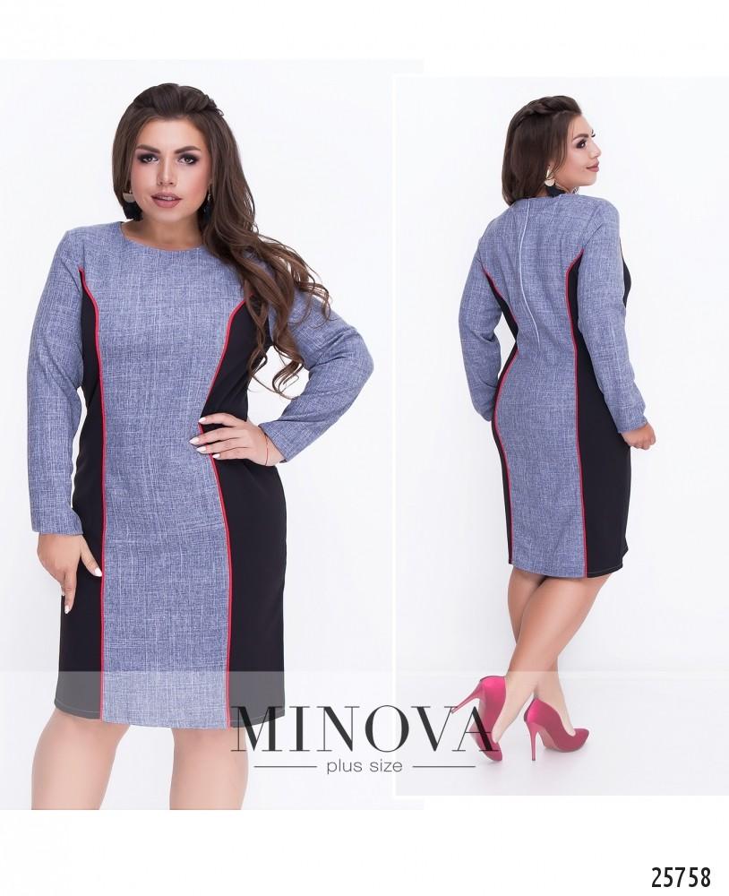 Платье №361-сетло-серый (sale)