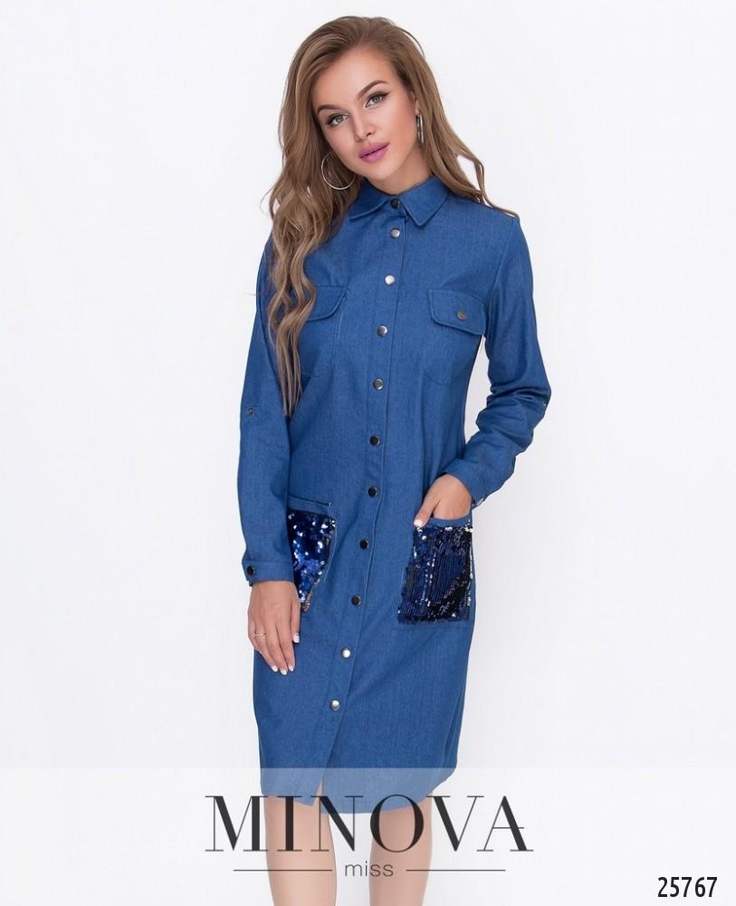 Платье №204-джинс