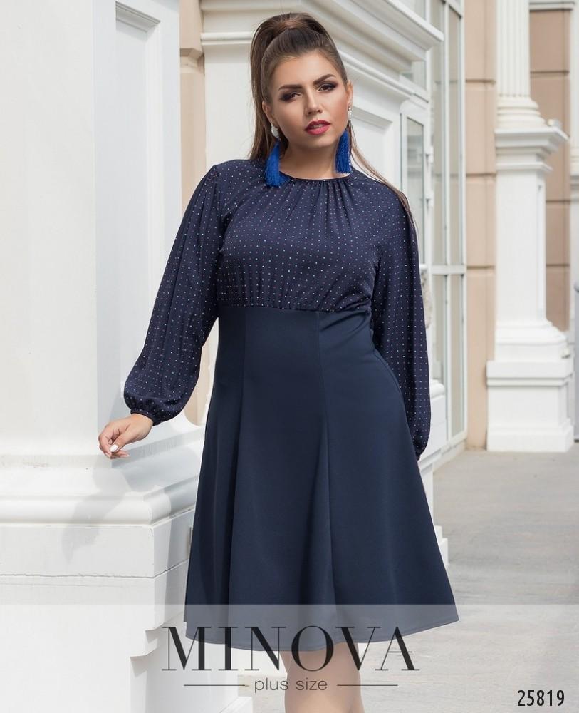 Платье №41123-синий