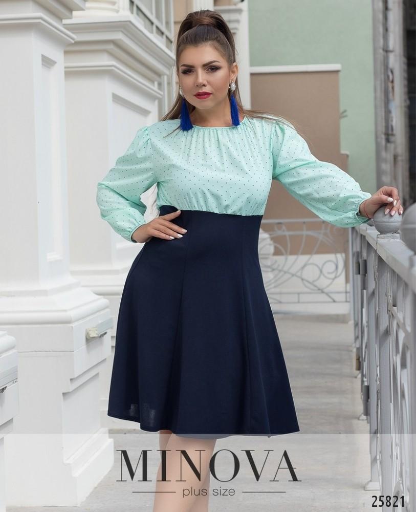 Платье №41123-ментол