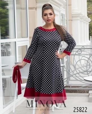 Платья больших размеров в- Promua