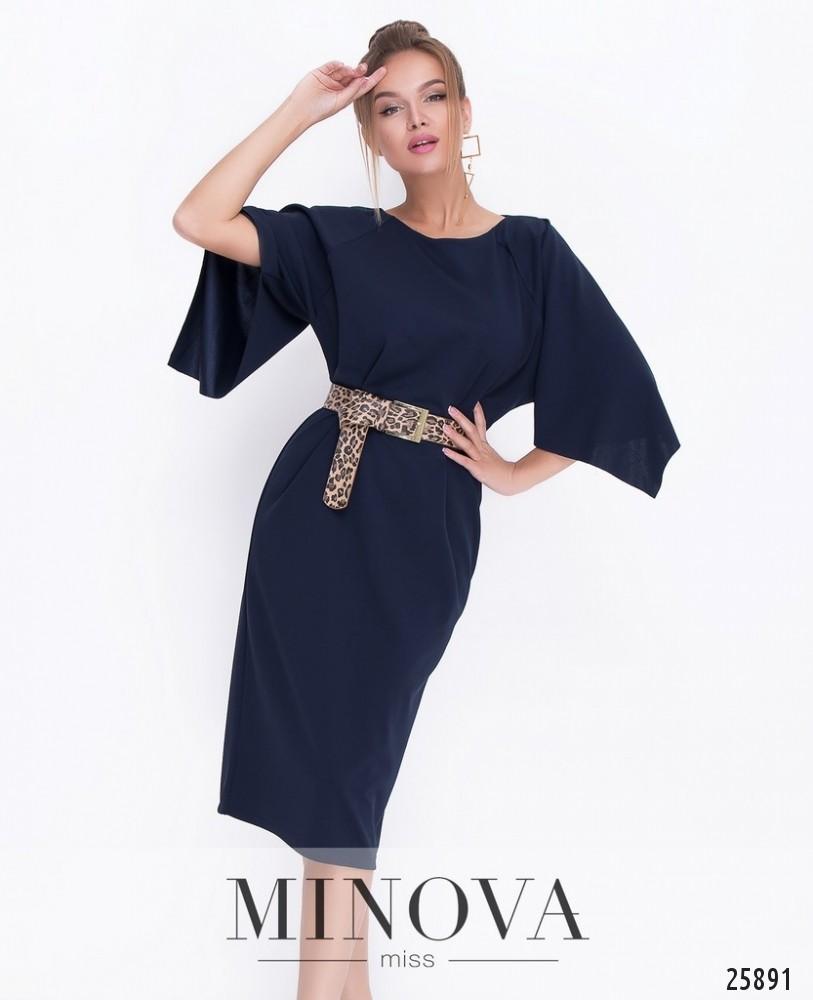 Платье №5122.21-темно-синий