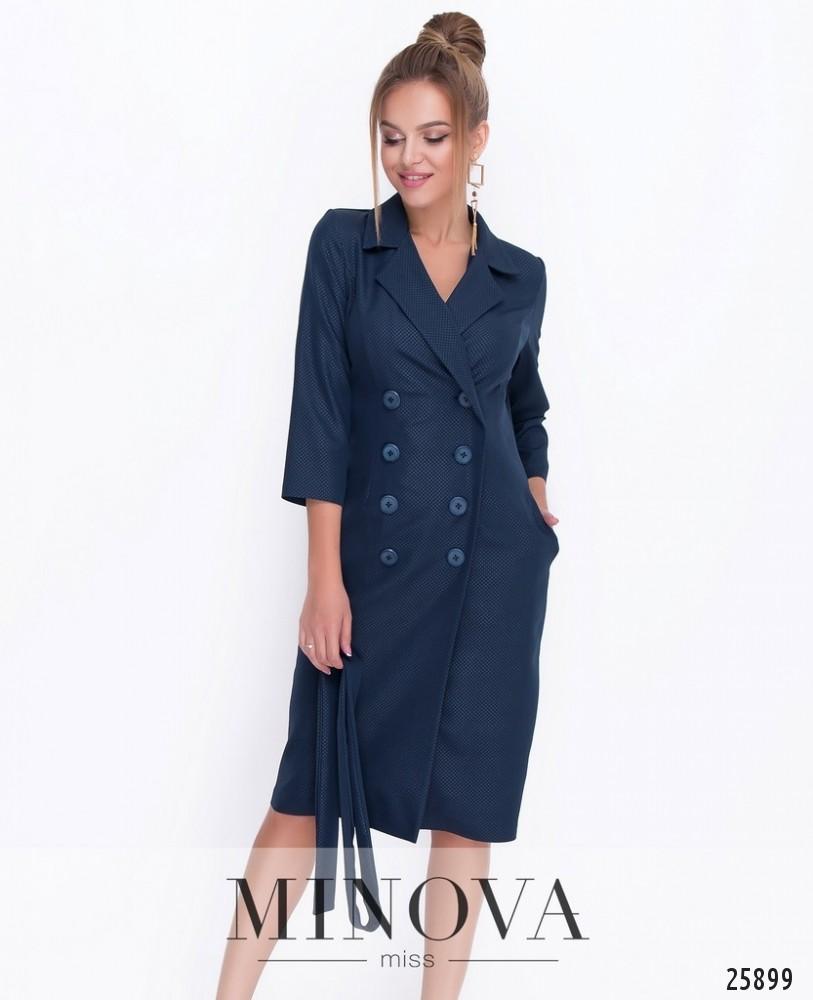 Платье №1116-синий