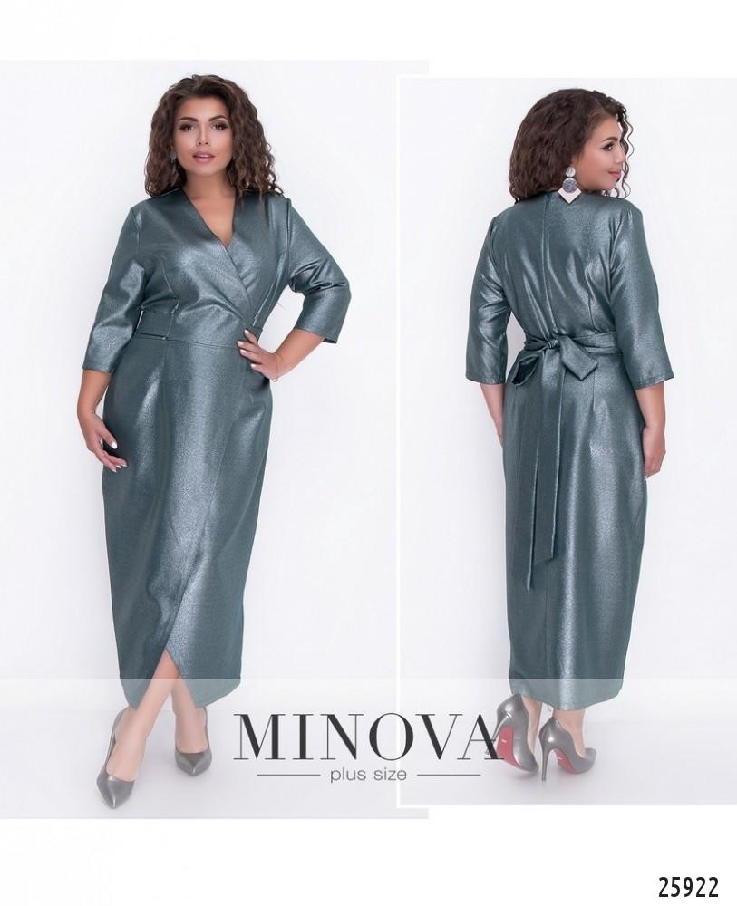 Платье №127-зеленый (sale)