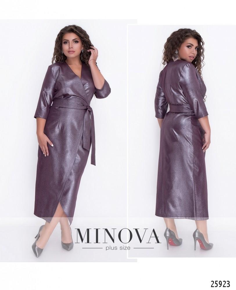 Платье №127-бордо (sale)