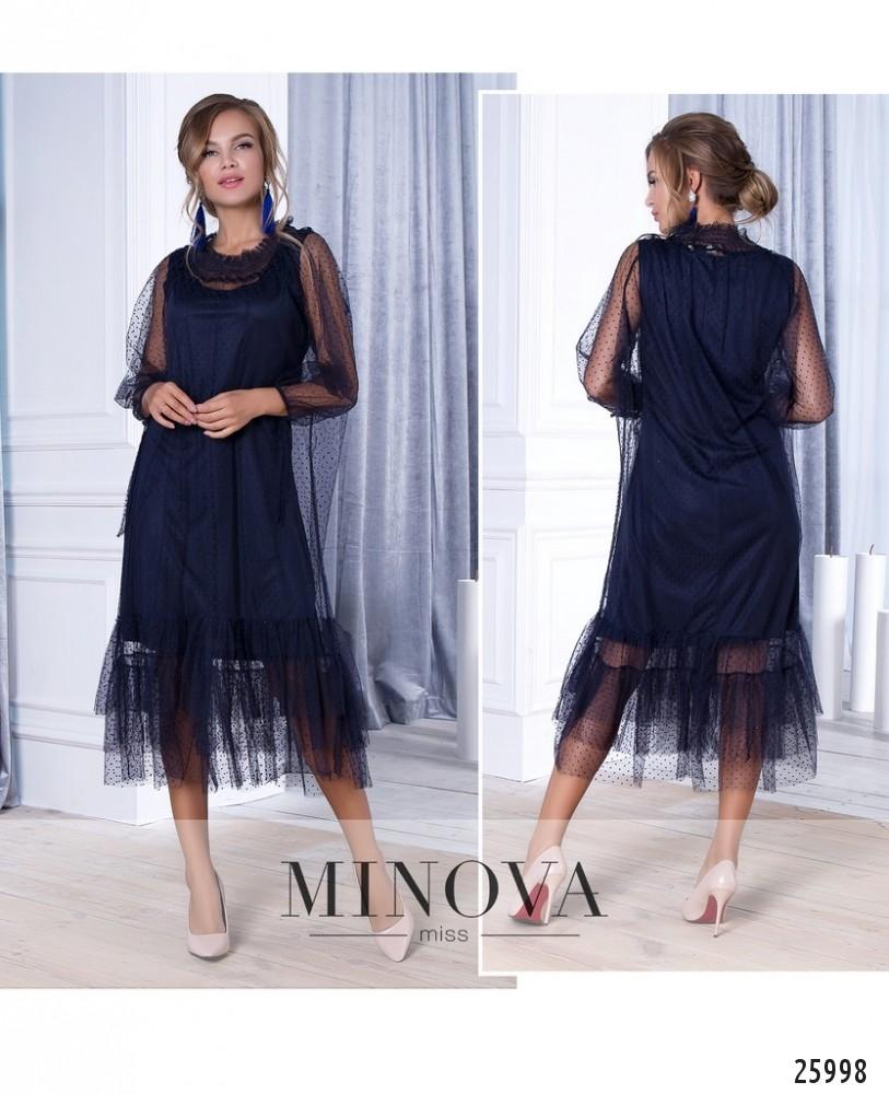 Платье №211-2-темно-синий (sale)