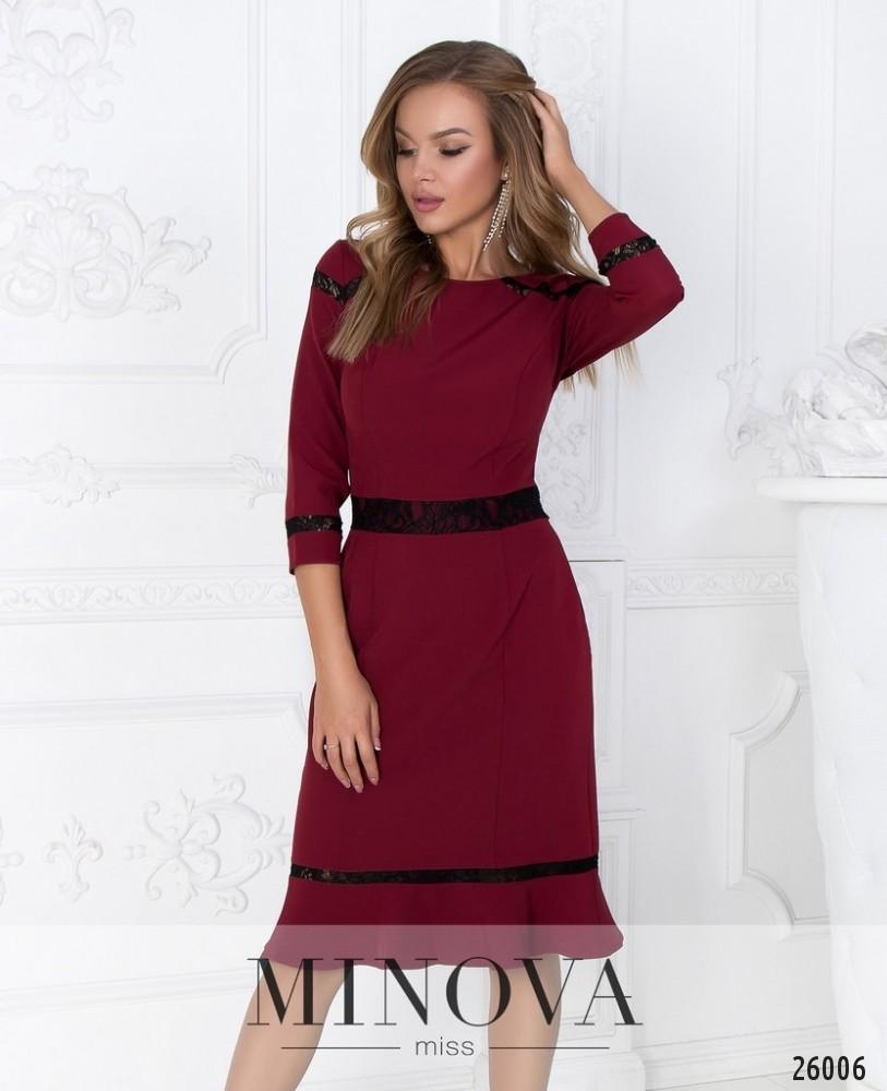 135a7b5d120 Платье №1026-марсала купить оптом и в розницу от производителя ...