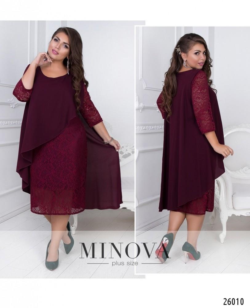 Платье №544-бордо (sale)