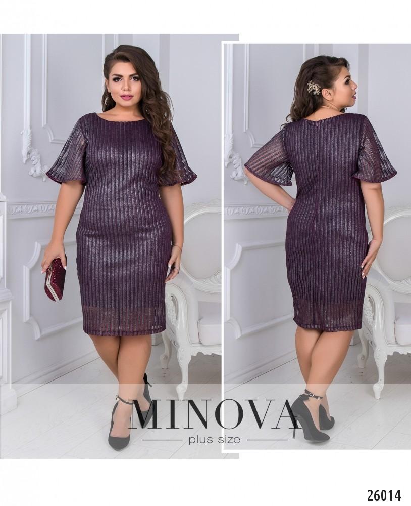 Платье №543-бордо (sale)