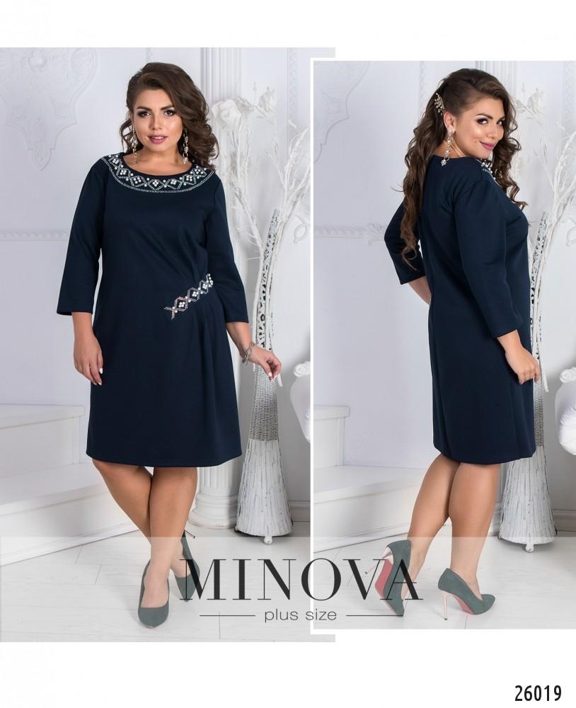 Платье №590-темно-синий (sale)