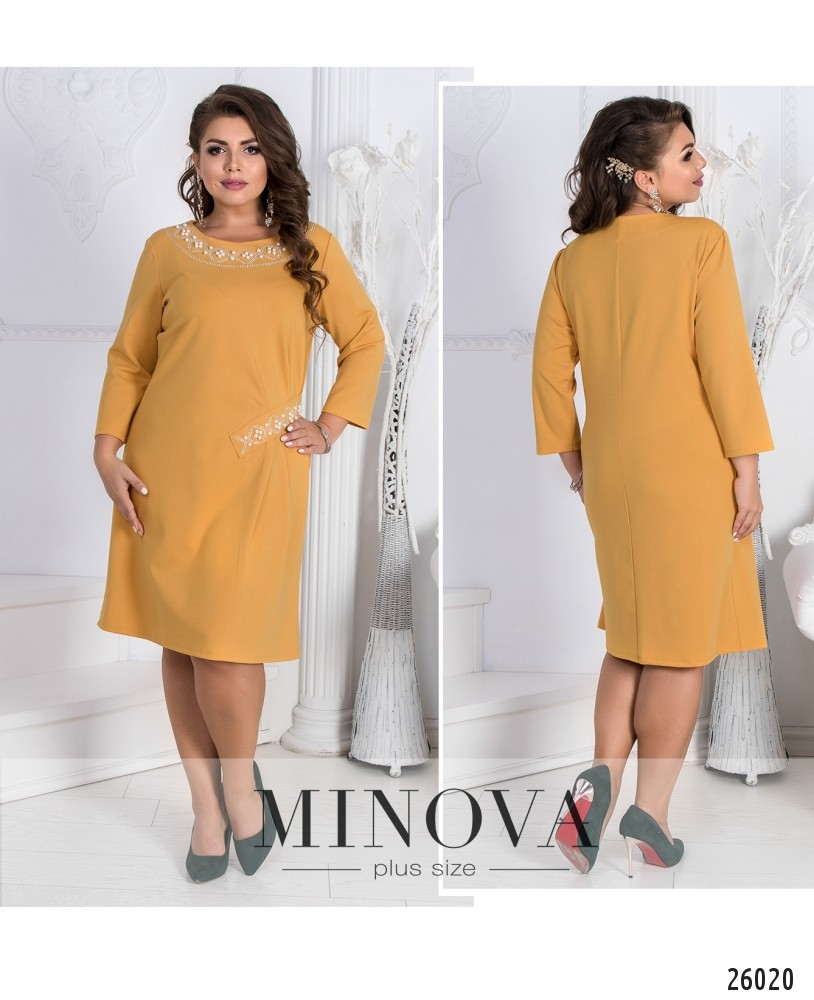 Платье №590-горчица (sale)