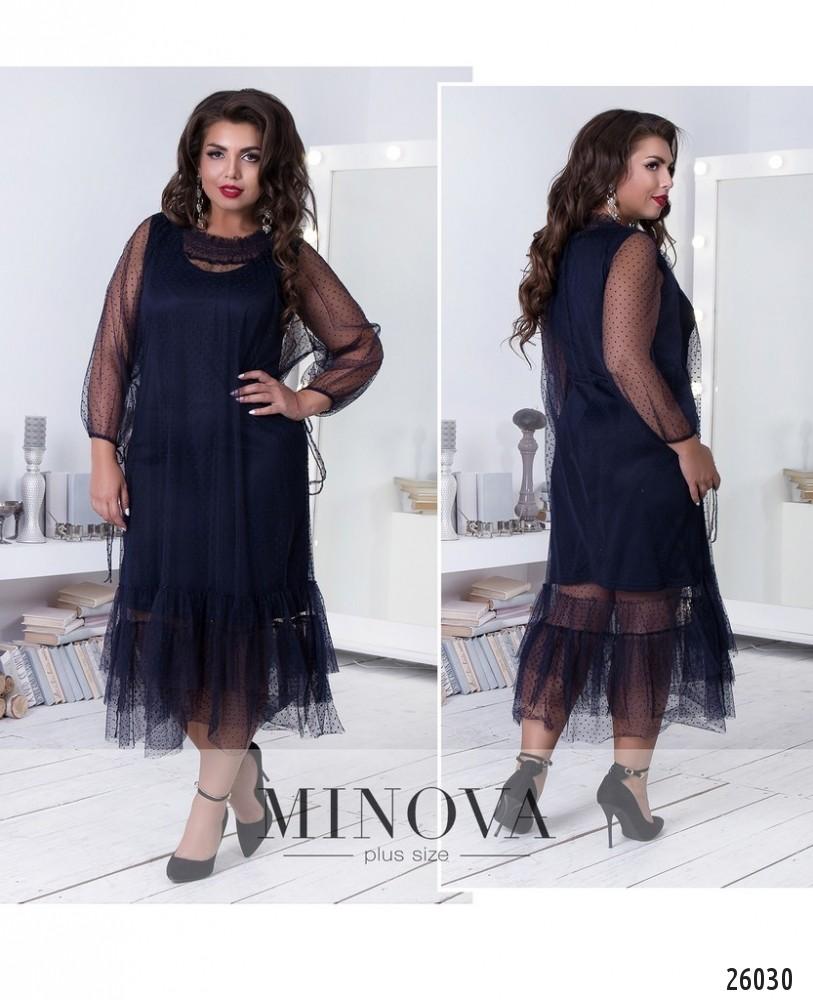 Платье №606-темно-синий (sale)