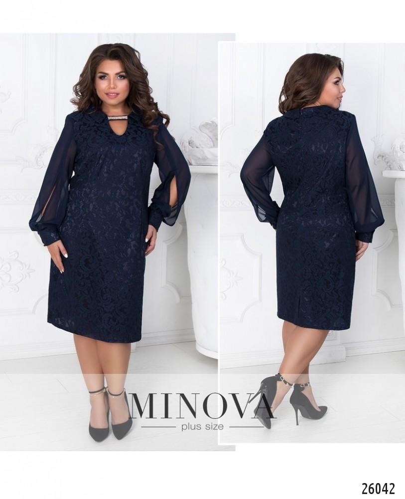 Платье №8-92-синий (sale)