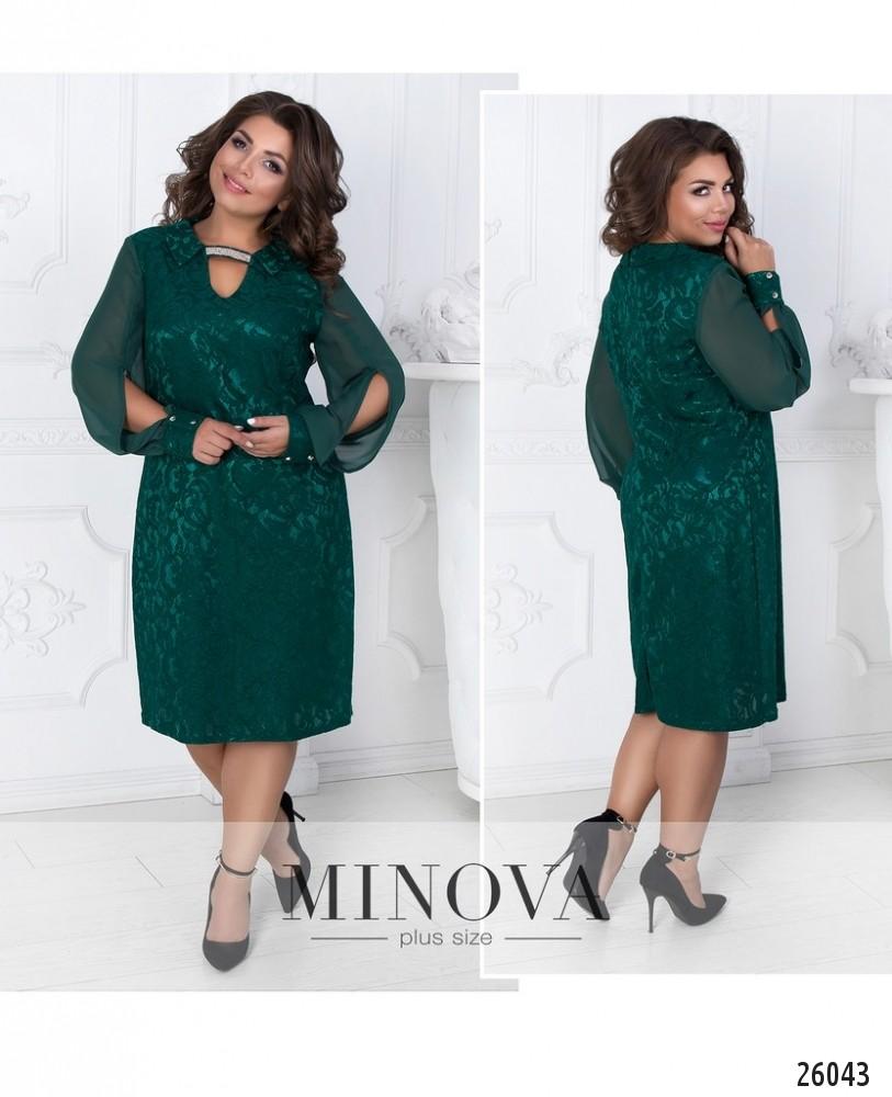 Платье №8-92-зеленый (sale)