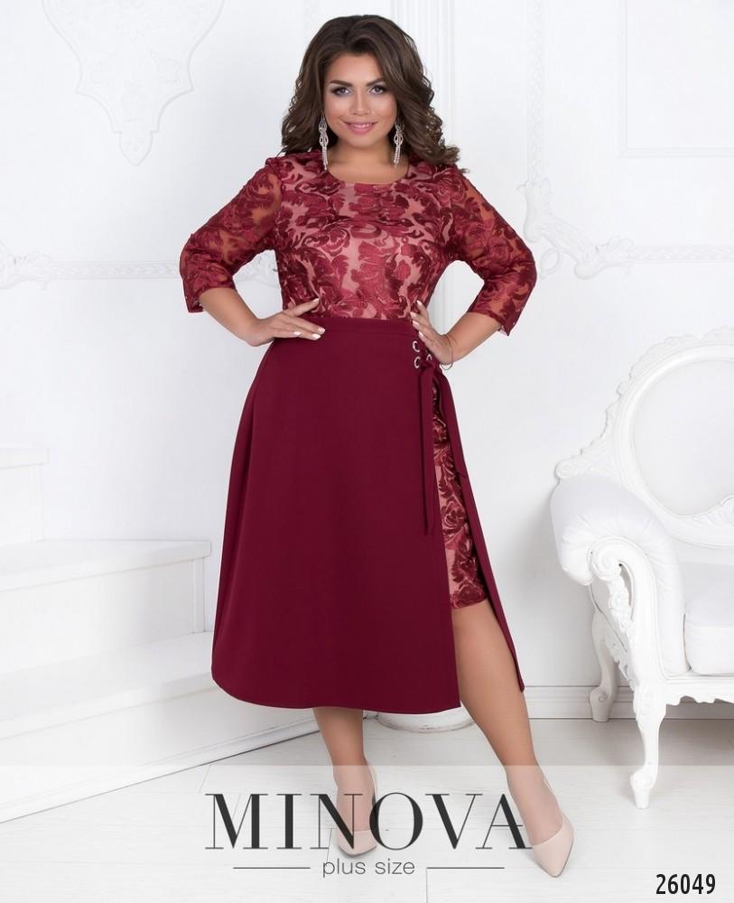 52afb70e992 Платье №254-марсала купить оптом и в розницу от производителя размер ...